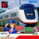 NGP電車でGO!2 ON ネオジオポケット