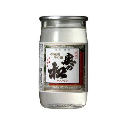 奥の松 本醸造辛口酒カップ 180ml