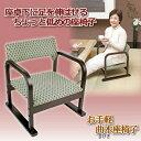 後藤 お手軽 曲木(まげき)座椅子 870281
