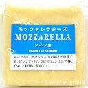 イタリアン ドイツモッツァレラチーズ 130g