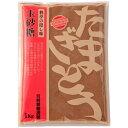 宮崎商店 玉砂糖 1Kg
