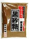 宮崎商店 大地の恵み 黒砂糖 300g