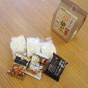 坂利製麺所 マグカップ麺ぞうすい 20gX3