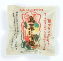 坂利製麺所 フリーズドライ 鳥菜にゅう麺 66g