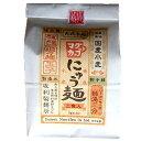 坂利製麺所 マグカップにゅう麺 18gX3