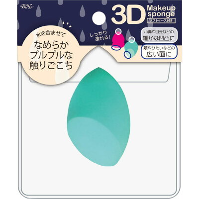 BN 3Dスポンジ グリーン DSP-02(1コ入)
