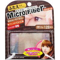 マイクロファイバーEX ヌーディー(128本入)