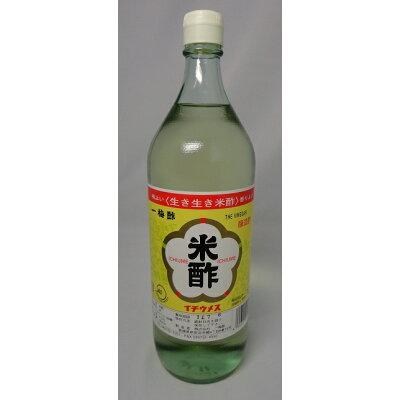 一梅酢 米酢 瓶 900ml