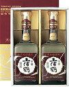 土佐鶴 大吟醸原酒 天平900 2本セット 900X2