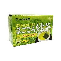 沢田園 まごころ緑茶ティーバッグ 2gX20