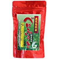 べにふうき茶 粉末緑茶 鹿児島県産 スティック 0.5g×20包
