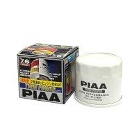 PIAA ツインパワーオイルフィルター Z6