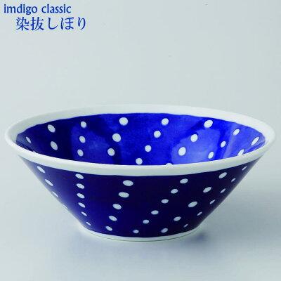 西海陶器 インディゴジャパン 染抜しぼり サラダボウル 42565
