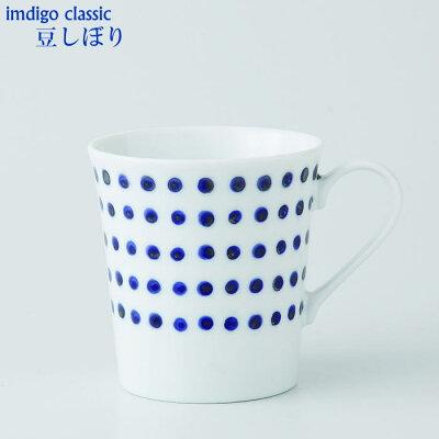 インディゴジャパン 豆しぼり 軽量マグカップ 3個セットV39-52569