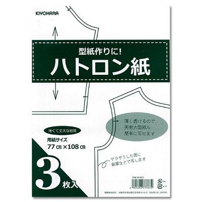 ハトロン紙 SEW01