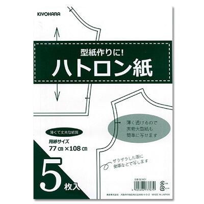 ハトロン紙    り sew02