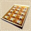 栄光堂製菓 マロンドール 15個