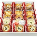 栄光堂 ロシアケーキ 18個