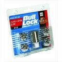 KYO-EI 協永産業 Bull Lock 貫通タイプ 19HEX M12 x P1.25 個数:4P  品番 613-19