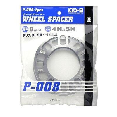 P-008-2P KYO-EI Wheel Spacer P0082P