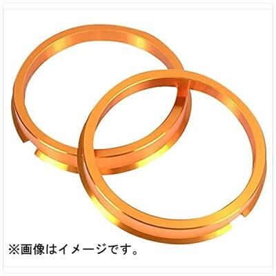 U7360 KYO-EI HUBCENTRIC RING 73mm60mm ツバ付 アルミ製