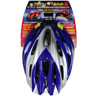 TOHO/東方興産 LH-14 フラッシュヘルメット ブルー カリプロ CALIPRO フィットネス ローラーゲーム ストリート ローラー スラローム アクティブスポーツ スケボー インライン 自転車 サイクル モータースポーツ プロテクター パーク パイプ
