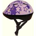 トイザらス AVIGO ジュニア用 アジャスタブルヘルメット  47~53cm スターパープル