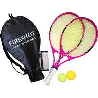 東方興産 TOHO ジュニア 硬式テニスラケットセット パープル