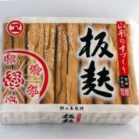 鈴木製麩所 花笠板麩 10枚