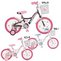 18インチ ハードキャンディ 補助輪付 幼児自転車 18hardcady