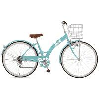 タマコシ 26型 子供用自転車 ビージュニア266 ブルー/6段変速