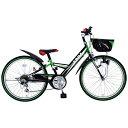 タマコシ 22型 子供用自転車 アームス226 グリーン/外装6段変速