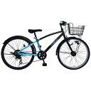 タマコシ 24型 子供用自転車 クラウドランナー247HD ブルー/外装7段変速