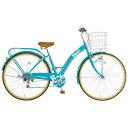 タマコシ 27型 自転車 ビー276HD ターコイズ/6段変速