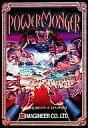 PC-9801 3.5インチソフト パワーモンガー