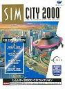 Win3.1 CDソフト シムシティ2000 CDコレクション