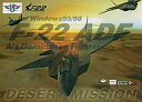 F-22 Air Dominance Fighter Desert Mission