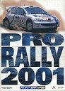 Pro Rally 2001 日本語版
