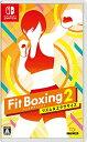 フィットボクシング2 -リズム&エクササイズ-/Switch/HACPAXF5A