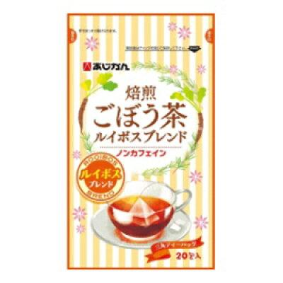 あじかん 焙煎ごぼう茶 ルイボスブレンド 20包 1.5X20