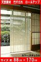 天然素材竹すだれ ロールアップ サイズ:(約)巾88cm×170cmカラー:ナチュラル