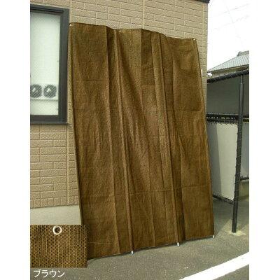 サンシェード立簾(180x300cm)ブラウン