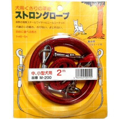 ストロングロープ M-200 中・小型犬用(1コ入)