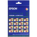 EPSON 印刷用紙 MJHSP5