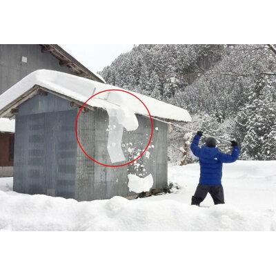 雪下ろし らくらく雪すべ~る