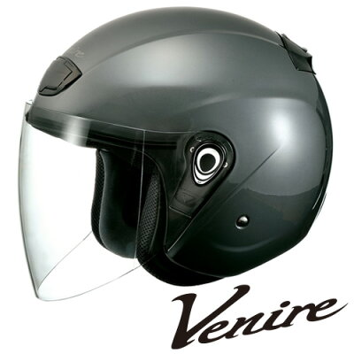 VENIRE-GM OGKカブト ジェットヘルメット ガンメタ 57~59cm VENIRE OVENIREGM