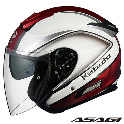 ジェットヘルメット OGK KABUTO オージーケーカブト ASAGI アサギ CLEGANT クレガント サイズ:S