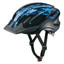 OGK Kabuto オージーケーカブトWR-J デジタルブルー56-58 キッズ・ジュニア用  ヘルメット