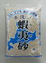 小林産業 水洗い蝦夷砂 中粒 18L