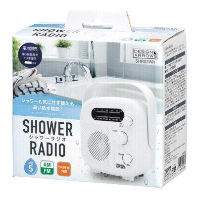 YAZAWA シャワーラジオ SHR02WH